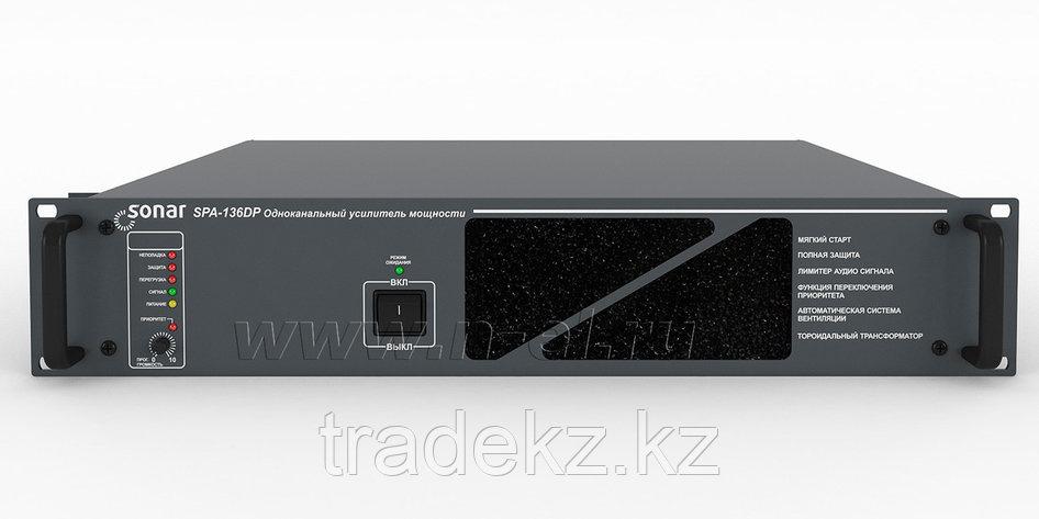 Трансляционный усилитель Sonar SPA-136DP, фото 2