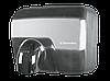 Сушилка для рук ELECTROLUX EHDA/N 2500