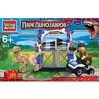 """Конструктор """"Динозавры: Побег"""" с фигурками UU-2512-R"""
