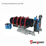 Сварочный аппарат Turan Makina AL 630 (315-630мм) с протоколирование CNC, фото 2