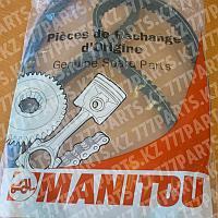 Ремень Manitou (Маниту) 257524