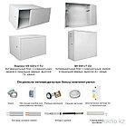 Антивандальный телекоммуникационный шкаф БК-520-1-7U, фото 2