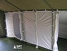Кемпинговая палатка, фото 3