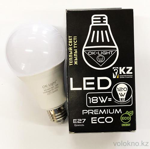 Лампа светодиодная серии PREMIUM 18W цоколь Е27 3000К Теплый белый свет
