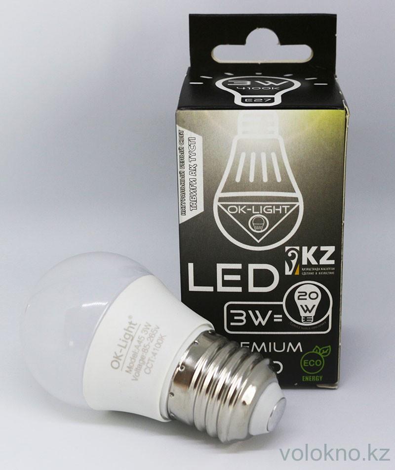Лампа светодиодная серии PREMIUM 3W цоколь Е27 4100К Натуральный белый свет