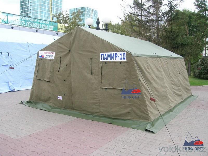 Палатка Памир 10 (летняя)