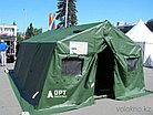 Палатка Памир-4 (летняя), фото 4