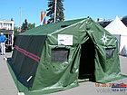 Палатка Памир 8 (летняя), фото 3