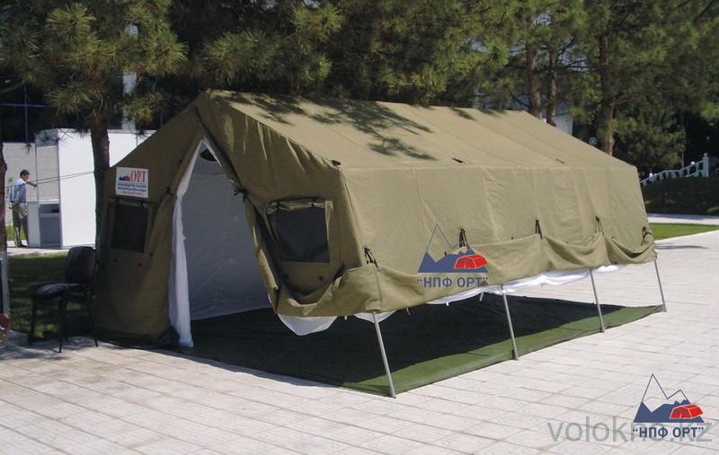 Палатка Памир 8 (зимняя)