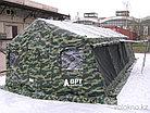 Палатка Штабная Памир 20, фото 3
