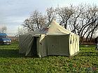 Палатка УСТ 56 М, фото 2