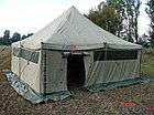 Палатка УСТ 56 М, фото 5