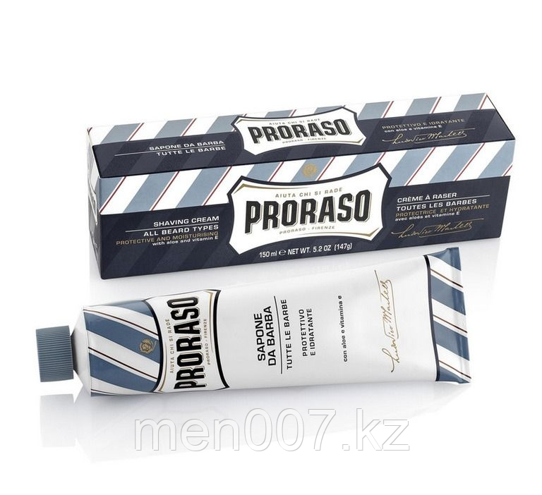 PRORASO Cream (Крем для бритья алоэ и витамин E) (Для жирной кожи)