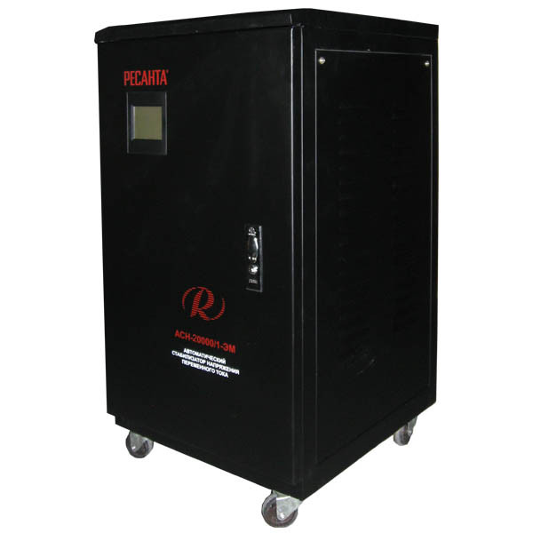 Стабилизатор АСН-20000/1-ЭМ