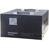 Стабилизатор АСН-12000/1-ЭМ