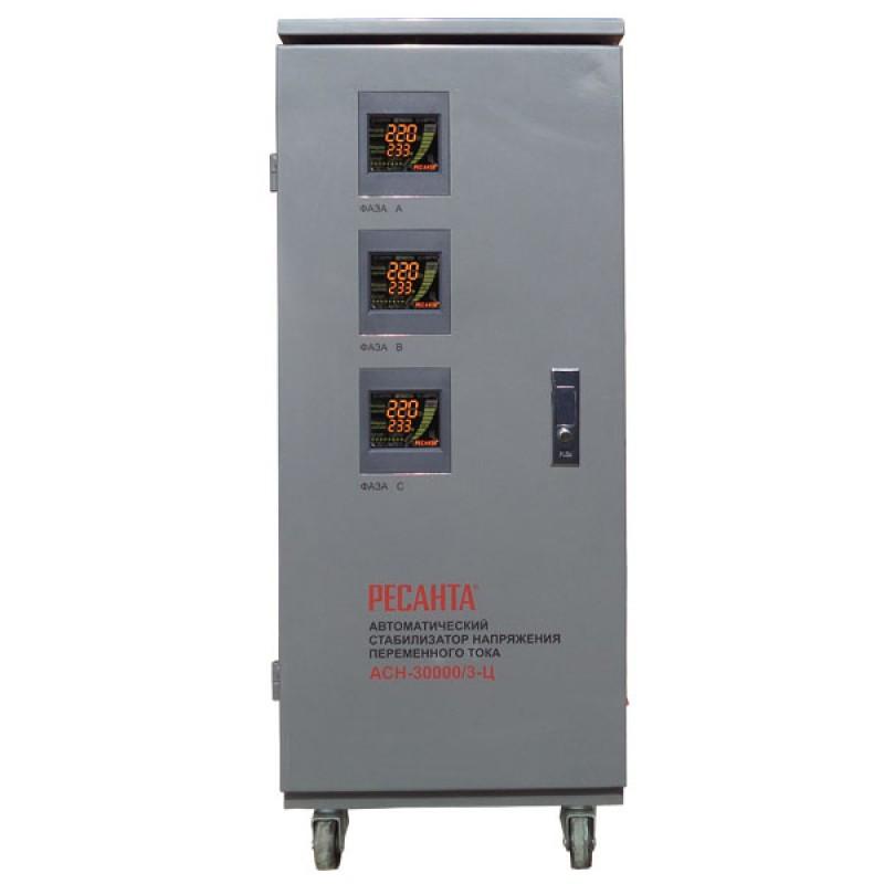 Стабилизатор АСН-30000/3-Ц