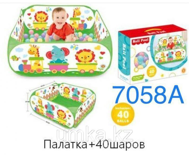Детский сухой бассейн (манеж) + 40 шариков в комплекте