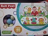 Детский сухой бассейн (манеж) + 40 шариков в комплекте, фото 2