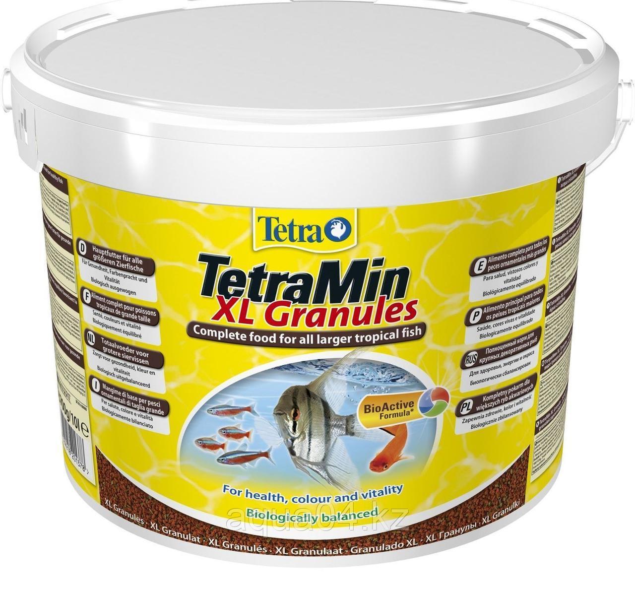 TetraMin XL Granules (фасовка)