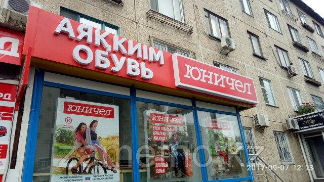 Заказать вывеску Астана Нурсултан