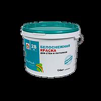 Краска РАДУГА-28 БЕЛОСНЕЖНАЯ для стен и потолков акриловая