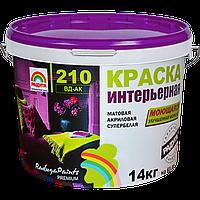 Краска РАДУГА-210 ИНТЕРЬЕРНАЯ акриловая