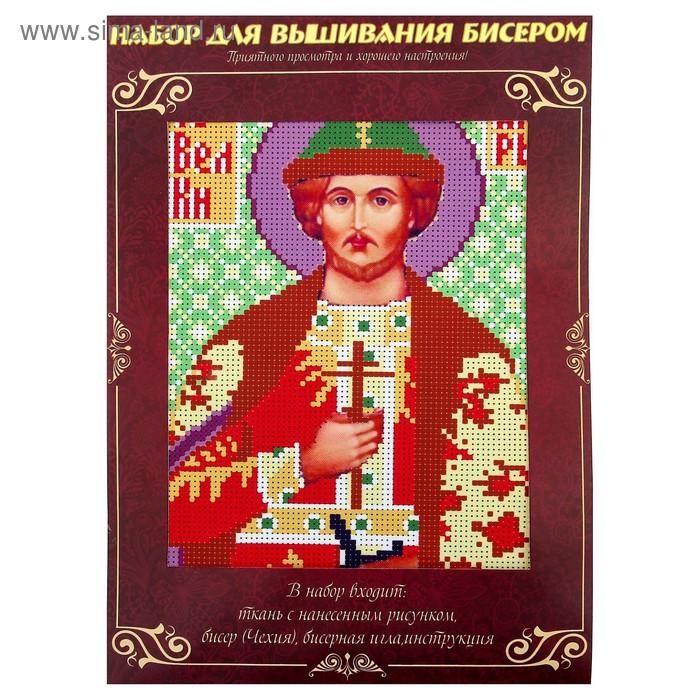 Вышивка бисером «Святой Великий Князь Игорь», размер основы: 21,5×29 см - фото 1