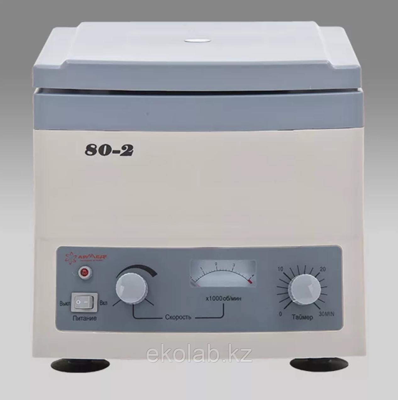 Центрифуга Armed 80-2 (аналоговая, 1-4 тыс. об/мин, шаг 500 об)