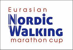 Марафонский кубок Евразии по скандинавской ходьбе - EURASIAN NORDIC WALKING MARATHON CUP