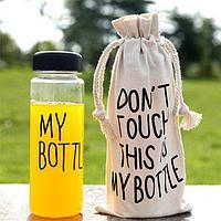 Бутылочки цветные My Bottle с чехлом для воды напитков коктейлей и соков