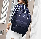Рюкзак для мамы, фото 5