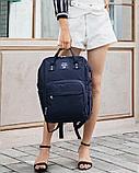 Рюкзак для мамы, фото 6