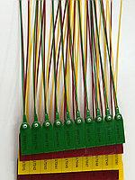 Пластиковые  номерные пломбы, длина 330 мм, фото 1