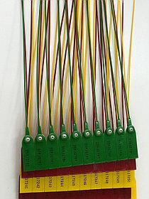 Пластиковые  номерные пломбы, длина 330 мм