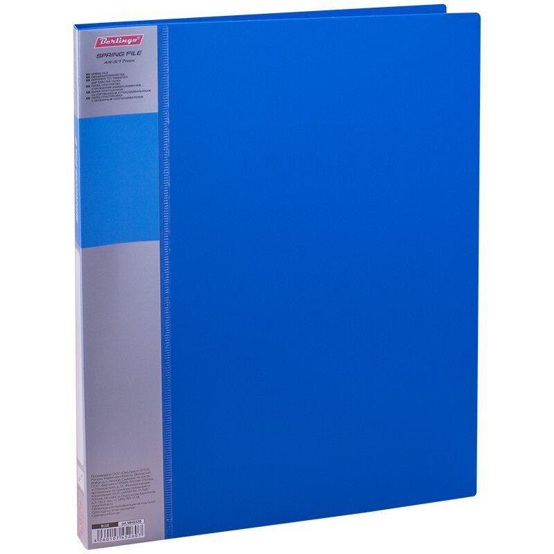 Папка пластиковая Berlingo с пружинным скоросшив. и карманом, 0,7 мм, корешок 17мм, синий