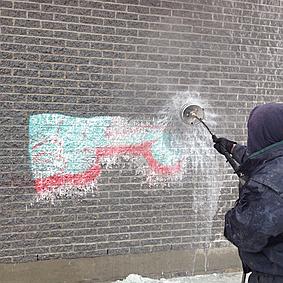 Средства для удаления граффити и чернил