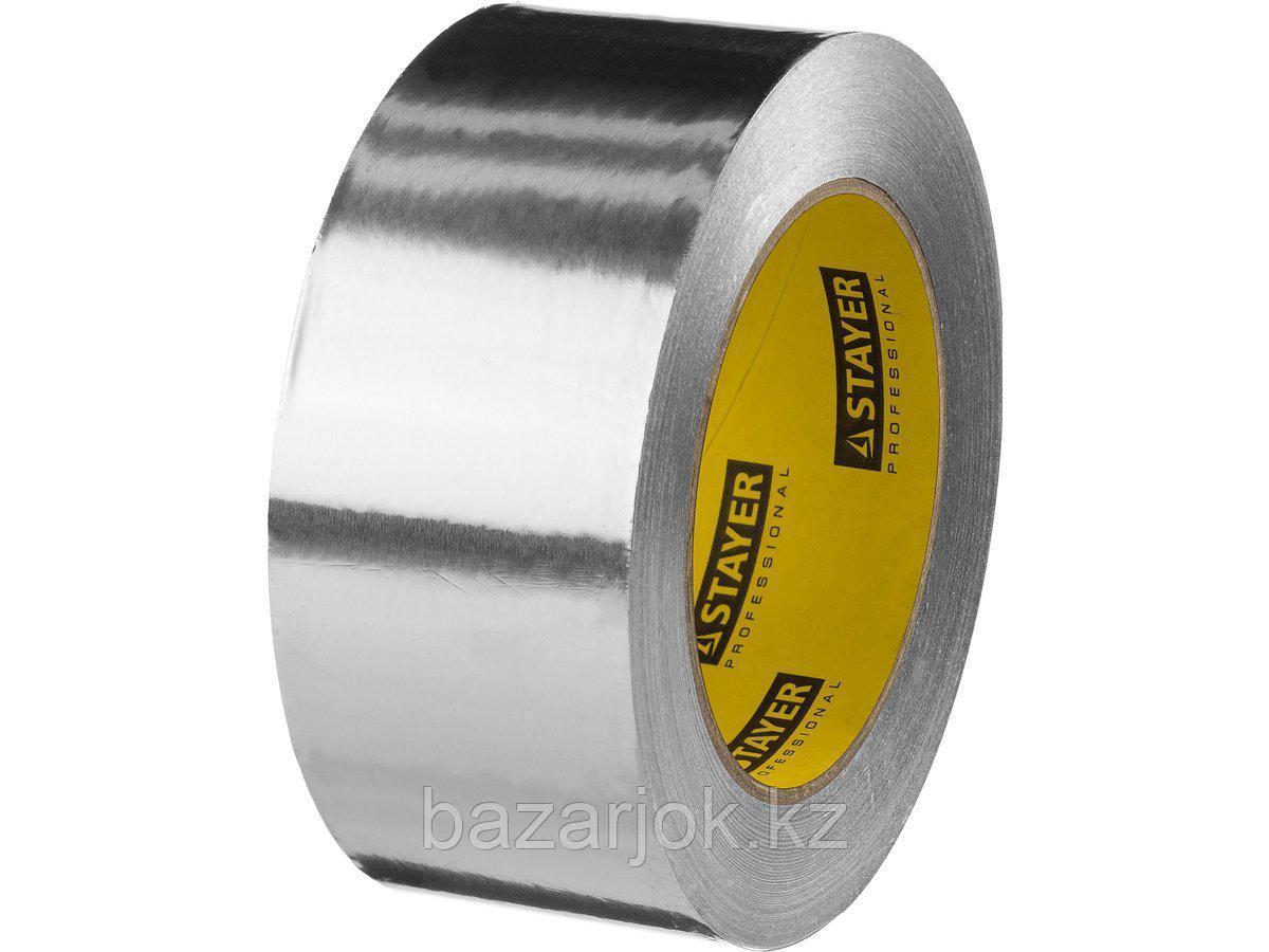 Алюминиевая лента,  до 120°С, 50мкм, 50мм х 50м