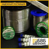 Припой 2 мм (б/т) ПОС 61 ГОСТ 21931-76