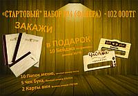 """Набор """"Стартовый"""" №4 (фанера)"""