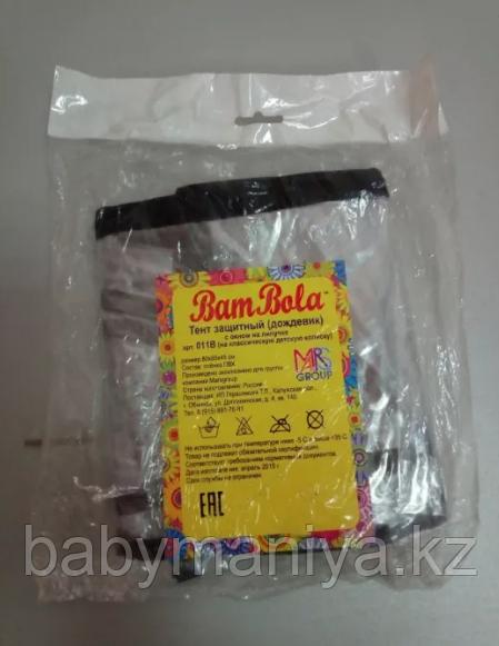 Дождевик Bambola универсальный