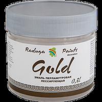 Эмаль перламутровая декоративная РАДУГА-117 (gold, silver, bronze, rose)