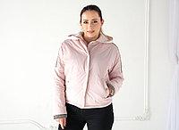 Куртка женская EVACANA короткая,розовая