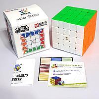 Скоростной кубик YuXin Little Magic M 5x5