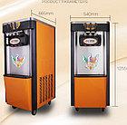 Фризер для приготовления мороженого Guangshen BJ-218C, фото 5
