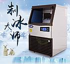 Льдогенератор SD-90, фото 3