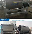 Тестомесильная машина 100кг, фото 5