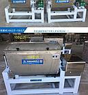 Тестомесильная машина 100кг, фото 6