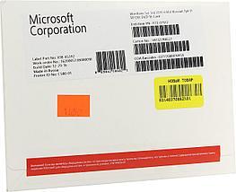 Microsoft Windows Server 2016 Standard, 16 core, OEM