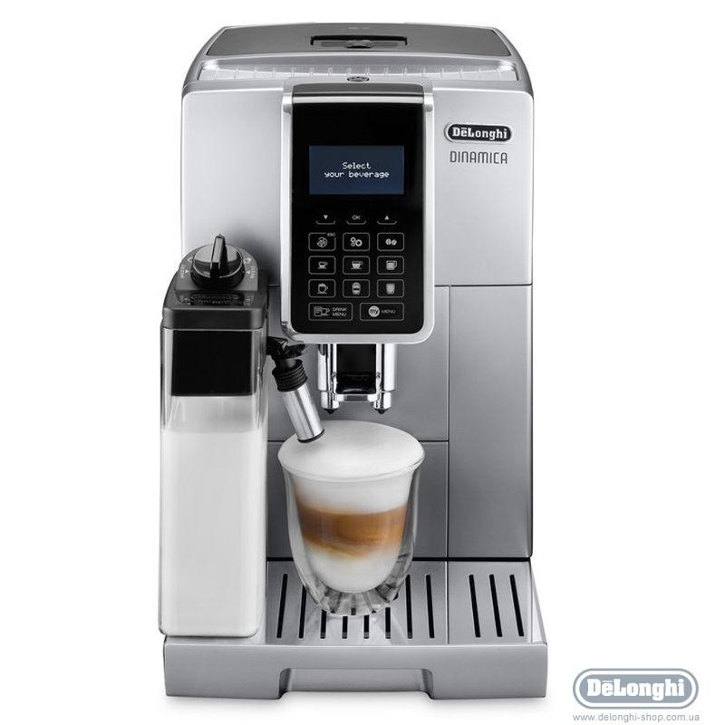 Кофемашина DeLonghi ECAM 350.75 S серебро
