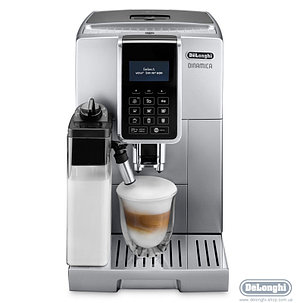 Кофемашина DeLonghi ECAM 350.75 S серебро, фото 2